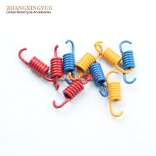 3set CLUTCH SPRINGS HIGH PERFORMANCE RACING 1000RPM 1500RPM 2000RPM for 50 100cc GY6 139QMB SCOOTER