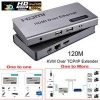 HDMI TCP/IP 120 메터