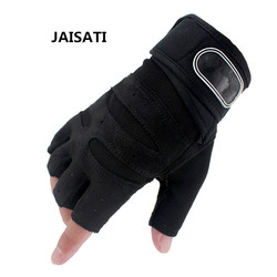 JAISATI Protective breathable cut-resistant gloves non-slip weightlifting hand dumbbell equipment training wrist gloves