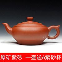 New arrived 1 teapot + 6 tea cups Yixing auspicious Ceramic Teapot teapot tea gifts Handmade clear cement pot laugh 300CC