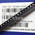 Free Shipping 500 PCS/LOT AO3401 A19T SOT-23 4.2A 30V SMD P-Channel MOSFET TRANSISTORS