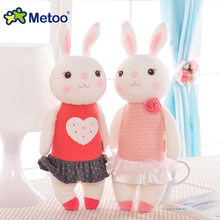 Plush Sweet Cute Lovely Stuffed Baby Kids Toys For Girls Birthday Christmas Gift 11 Inch Tiramitu