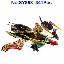 SY858 341pcs Ninja Mirage Flying Shadow Red Snake Warrior Super Heroes Building Block Brick Toy