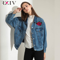 RZIV 2017 Female Solid Color Casual Jacket Embroidered Denim Jacket Crane