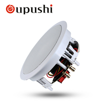 Oupushi 10W 120W Surround Sound In Ceiling Speaker 8 Inch Coaxial Wall Speaker HiFi Home Theater System With Amplifier