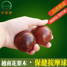 Wood girl wood mahogany Ball Fitness old wood massage health ball long ball handball