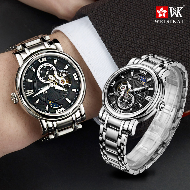 WSK Top Brand Luxury Mens Tourbillon Automatical Mechanical Business Watch Sun Moon Phase Stainless Steel Male Wristwatch решетка wsk 45 40