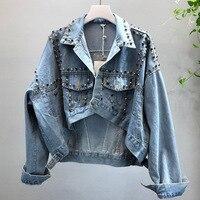 YingYuanFang Fashion new product heavy work rivet short short long irregular loose denim jacket coat female