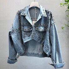 YingYuanFang Fashion new product heavy work rivet short shor