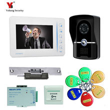 Yobang Security 7″inch video door phone RFID Access Control System 5pcs Card for Apartment  video doorbell phone intercom system