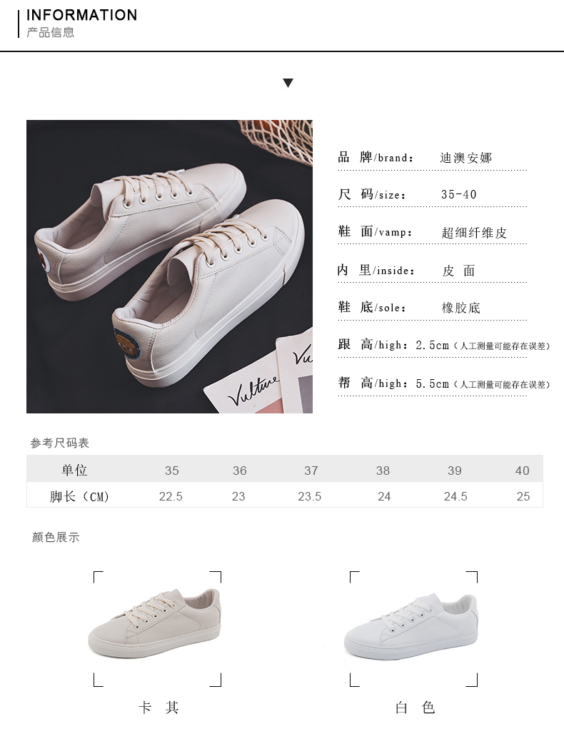 Small white shoes female 2019 spring new wild Hong Kong-flavored shoes female students casual flat bottom shoes tide 35