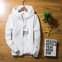 Casual Windbreaker Jacket for Women