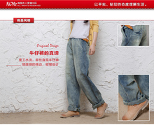 Austral the autumn product launches heavy wash do old clothes loose jeans