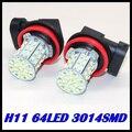 2 шт./лот  новинка  H11 LED 64SMD 64 Вт 3014smd led H8 H11 9006  противотуманные фары  светодиодные Автомобильные противотуманные лампы