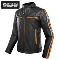 SCOYCO JK68 Newest Motorcycle Leather Jacket Men Classic Design Multi Zippers Biker Jackets Male Bomber Leather Jackets Coats