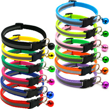 Reflective Breakaway Cat Collar Adjustable Small Pets Puppy Dog Kitten Nylon with Bell 12 Color Neck 19-32cm 1.0cm