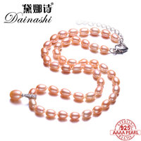 Dainashi Hight Quality Pearl Necklace Beautiful Pearl Jewelry For Women Natural Freshwater Pearl Beads for Jewelry Making
