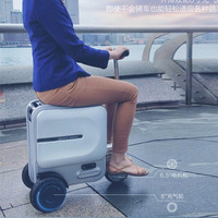 Electric Riding Travel Rolling Luggage Bag  Cabin luggage bike electric scooter  optional bluetooth