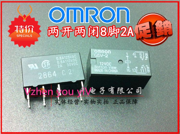 50Pcs For Omron G5V 2 DC12V DPDT 8Pin PCB Mount Low cost Signal Relay
