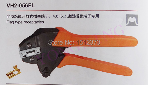 1 Piece Ratchet crimping plier VH2-056FL high quality 0.5-2.5Square mm2 25 35 50mm2 awg3 0 vh2 50wf insulated