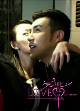 《爱情两对半》2014年中国大陆电影在线观看