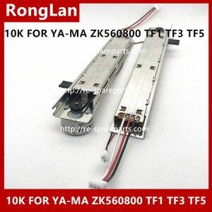 Image 2 - Suwak suwak rezystor zmienny potencjometr regulacja boczna 10K dla YA MA ZK560800 TF1 TF3 TF5 5PCS/partia
