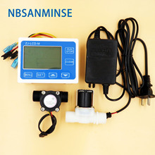 NBSANMINSE SMCD-M Flow Quantitative Controller Instrument SMF-S201 Water Flow Sensor SMPDJ-23 Water Solenoid Valve power adapter
