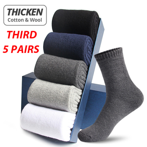 Image 3 - 3 Sets of total 16Pairs socks Men cotton socks Thick wool socks