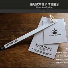 Customized Special Card Embossing Printing Garment Tags