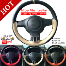 цена на BACANO New Arrival 3Colors Car Steering Wheel Cover Leather Size 38cm For VW Skoda Chevrolet Ford Nissan etc. 95% Cars