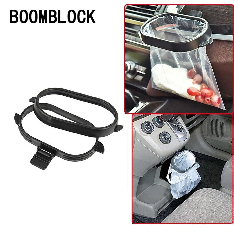 Car Rubbish Bin Trash Bag Rack For Nissan Juke X-trail Qashqai Opel Astra J H G Insignia Kia RIO Ceed Sorento Accessories