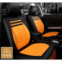 BEST Car Leather cars Covers Covers Pad Automotive Auto Fashion Seat Universal PU 1pcs all Luxury PU Support Leather Seat