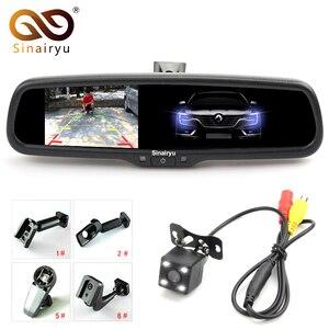 Último 4,3 atenuación automática pulgadas espejo retrovisor Monitor de aparcamiento, 2 RCA entrada de vídeo para cámara de visión trasera con soporte especial