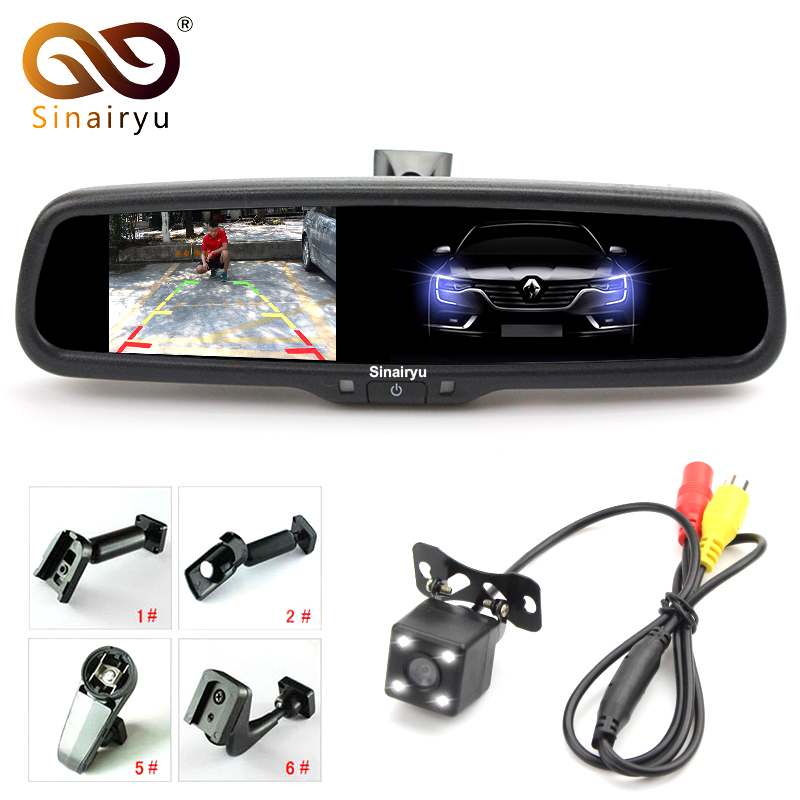 Latest <font><b>4.3</b></font> <font><b>inch</b></font> Auto Dimming Rearview Car Mirror Parking <font><b>Monitor</b></font>, 2 RCA Video Input For Rear View Camera With Special Bracket image