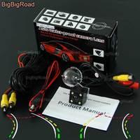 BigBigRoad Car Intelligent Dynamic Track Rear View Camera Reversing Camera For Suzuki SX4 SX 4 S Cross Crossover Grand Vitara