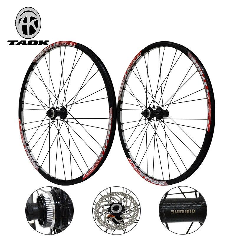 27.5 pouces serrure de roue de vélo moyeu central roue de frein vélo VTT roue de vélo frein à disque 32 trous