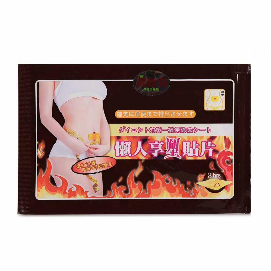 Китайские Пластыри Для Похудения Slim Patch. Китайский пластырь для похудения Slim Patch