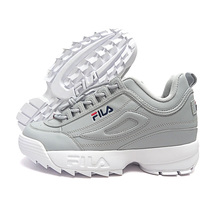 Get On Free Shipping Disruptor Buy Fila And Ii xq7O8Zf