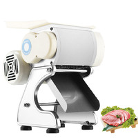 Electric Meat Slicer Commercial Stainless Steel Slice Cutter Multifunction Meat Grinder Chopper Meat Vegetable Slicer Cutter|Meat Grinders|   -