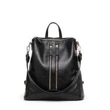 Европа Мода кожаный рюкзак Mochila Марка Новинка 2017 Женская сумка мешок школы Бесплатная доставка