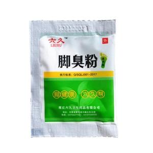 Image 2 - 10 Bags Fungal Infections Foot Bath Powder Feet Care Athletes Foot Foot Odor Sweat Itching Peeling Beriberi Tinea Pedis