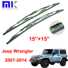 "Wiper Blades 15""+15"" For Jeep Wrangler 2007-2014 Metal Frame Style Wipers High Quality Windscreen Wipers Auto Car Accessories"