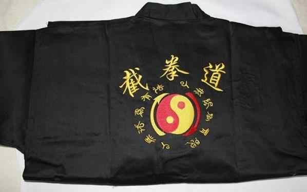 Anak-anak dan Dewasa Unisex Bordir Jeet Kune Do Seragam JKD Kung Fu Seni Bela Diri Pakaian Pelatihan Profesional Pakaian Setsblack