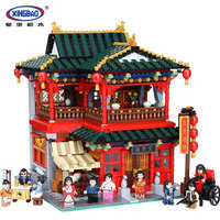 Xingbao 01002 MOC Creative Series The Beautiful Tavern Set Children Legoinglys Building Blocks Bricks Boy Toys