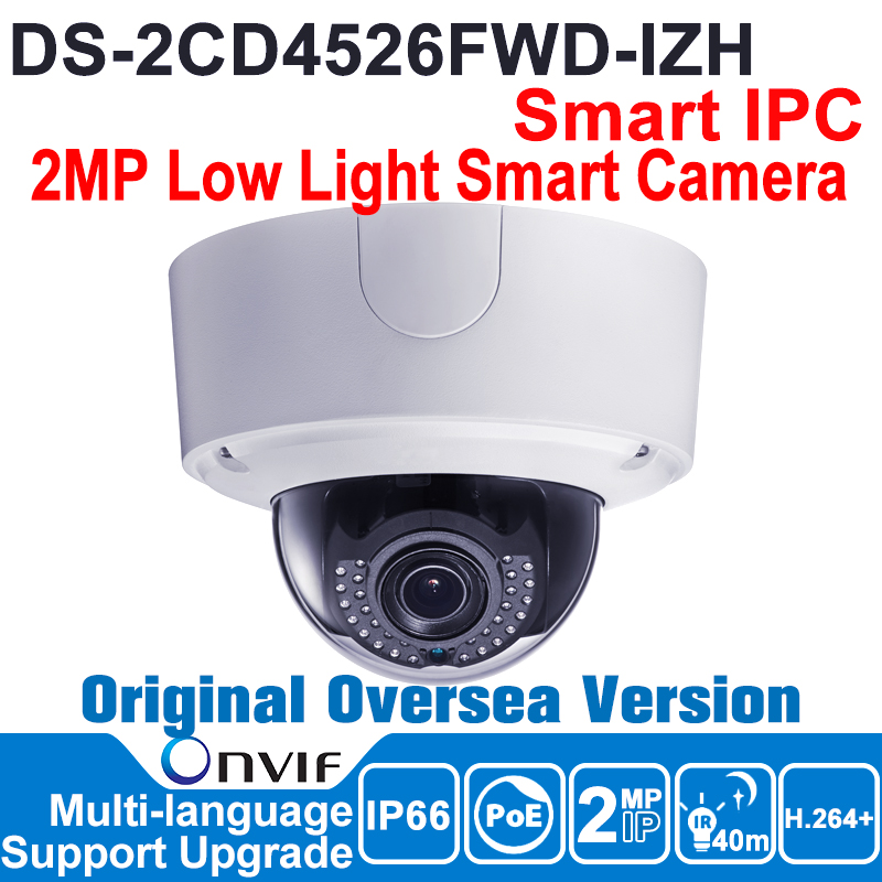 HIK Pre-sale  IP Camera 2MP POE Smart IPC ONVIF DS-2CD4526FWD-IZH 2MP Low Light Smart IPC Motorized Vari-focal Support SD 2017 hik ip camera 2mp ds 2cd4a26fwd izh ip camera poe 2mp low light smart camera 2 8 12mm motorized vari focal lens