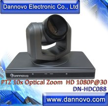 DANNOVO Lowest Price Full HD 1080P PTZ Video Conference Camera DVI Interface Can Convert to HDMI 10xOptical Zoom High Speed Dome