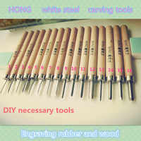 16pcs/set Rubber stamp carving tools,wooden handle white steel bit, Diy sculpture necessary tool