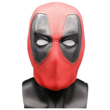 Adult Deadpool2 Latex Mask Men's Holiday Party Carnival Bar Entertainment Halloween Superhero Cosplay Mask(China)