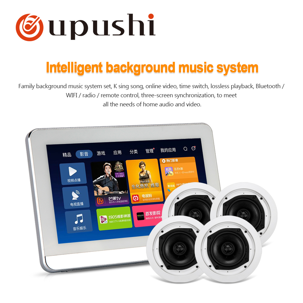 Oupushi 7 Inch Touch Screen Wall Amplifier With Ceiling Speaker Package For Background Music