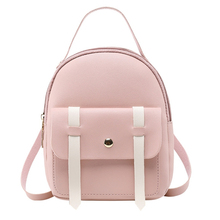 Women Backpack Pu Leather Girls Fashion Mini Small Fresh Cute Wild Bag Adolescent Teenage Girl Portable Leisure Travel